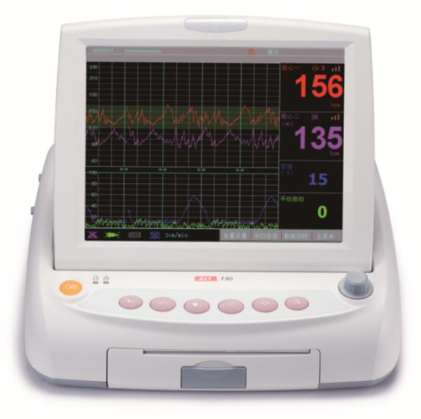 Monitor fetal Biolight F80